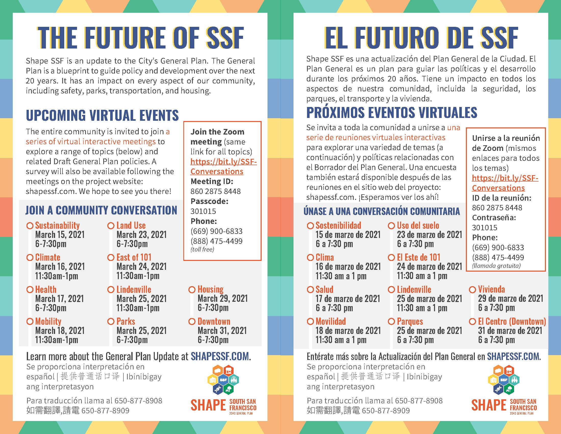 SSF_GP_Flyer+Postcard_Spring21_draft_v1_Page_1